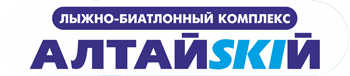АлтайSKIй